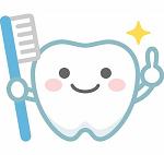 いい歯歯.png