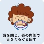 べろ~.jpg