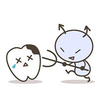 むし歯いきん.png