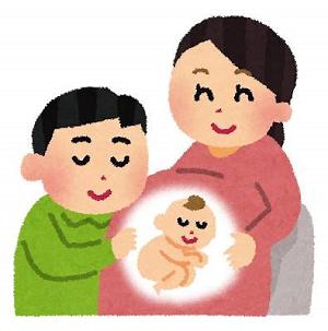 妊娠①.png