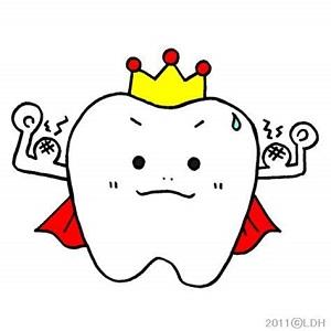 歯の王様.jpg
