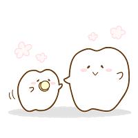 歯の親子.png