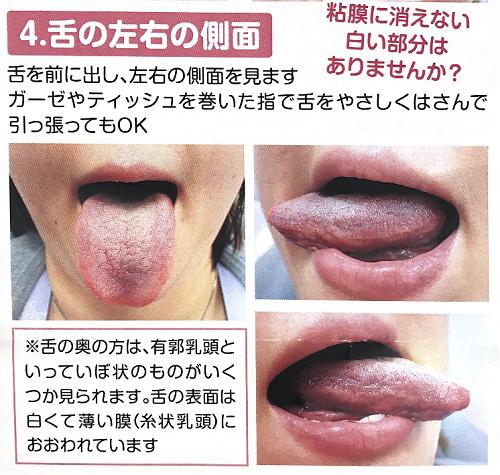 image0(3).png